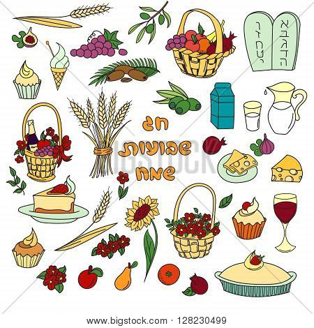 Happy Shavuot in Hebrew. Hand drawn elements for design. Shavuot doodles set. Vector illustration