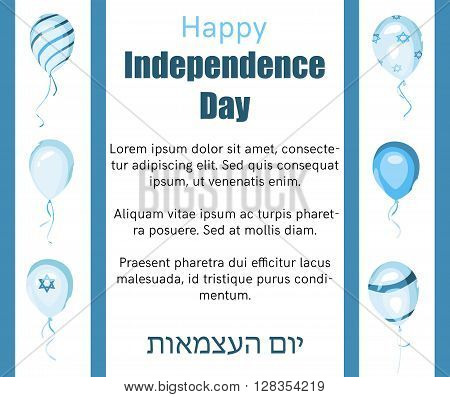 Happy Israel independence day poster. Yom Haatzmaut. Israeli Day.  Israel national holiday. Vector poster, banner design. Flag of Israel on balloon. Hebrew text.