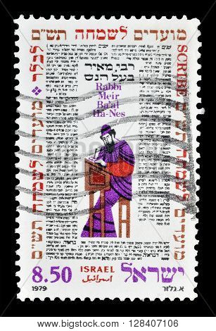 ISRAEL - CIRCA 1979 : Cancelled postage stamp printed by Israel, that shows Rabbi Meir Baal Ha Ness.