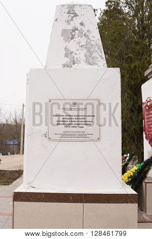 Sukko, Russia - March 15, 2016: Information Sign On A Communal Grave Of Soviet Soldiers And Civilian
