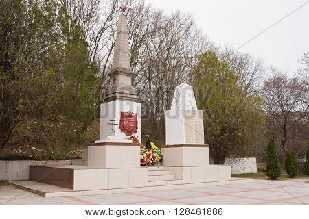 Sukko, Russia - March 15, 2016: A View Of The Common Grave Of Soviet Soldiers And Civilians In The V