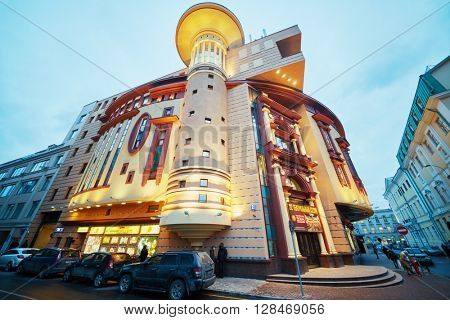 MOSCOW, RUSSIA - JAN 15, 2015: Building facade of Moscow theatre Et Cetera at Frolov lane. Theatre building has two auditoriums - for  525 seats and for 150 seats.