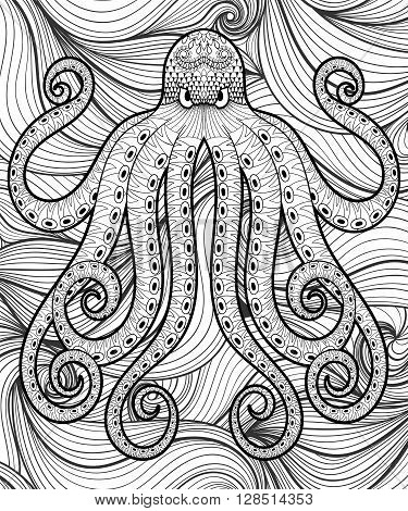 Vector zentangle octopus in sea, print for adult coloring page A4 size. Hand drawn artistically ethnic ornamental patterned illustration. Sea Animal collection. Isolated Sketch for tattoo, posters, t-shirt design.