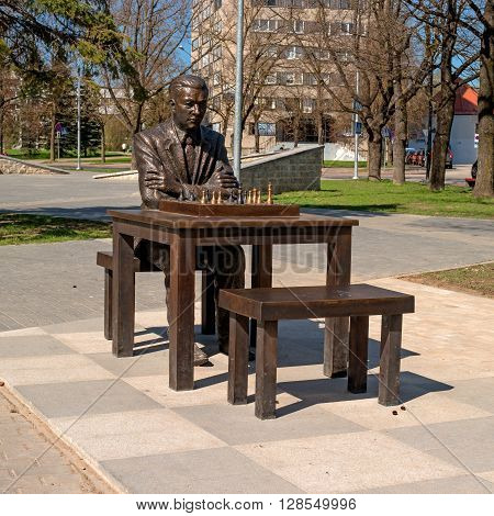 Narva Estonia - May 4 2016: monument to the famous Estonian chess player Paul Keres. Installed near Peter's Square. Overall plan.