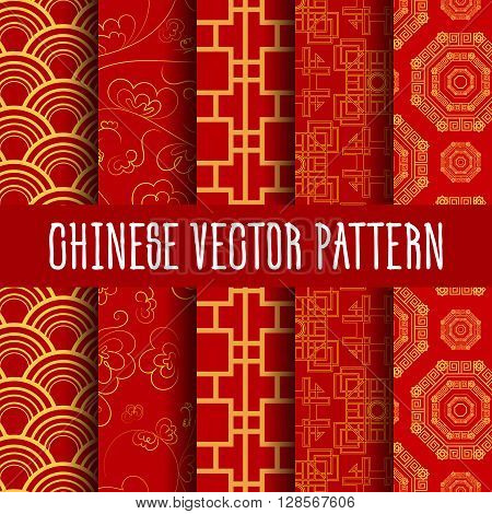 Chinese seamless patterns red shades. Set of seamless patterns. Vector illustration.