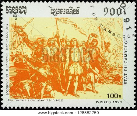 MOSCOW RUSSIA - MAY 01 2016: A stamp printed in Cambodia shows Landing of Columbus in West-Indies in 1492 series