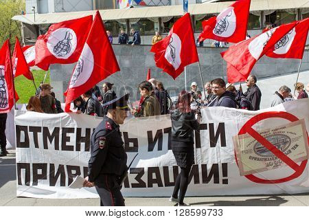 MOSCOW, RUSSIA - MAY 1, 2016: National Bolsheviks, together with Communist party supporters take part in a rally marking the May Day in the center of Moscow.