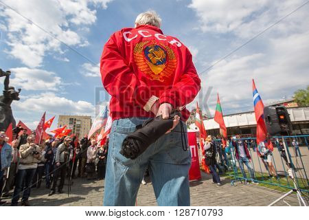 MOSCOW - MAY 1, 2016: Communist party supporters together with National Bolsheviks take part in a rally marking the May Day in the center of Moscow.