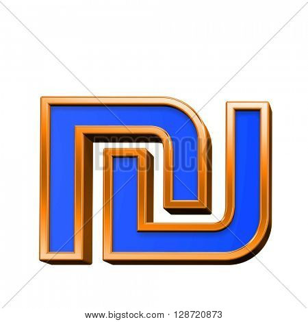 Sheqel sign from blue with orange frame alphabet set, isolated on white. 3D illustration.