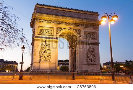 The Triumphal Arch is one of the most famous monument in Paris.It honours those who fought and died for France.