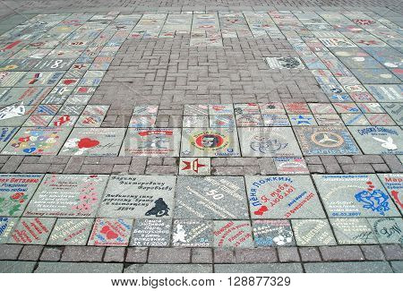 MOSCOW, RUSSIA - APRIL 12, 2008: Inscriptions on asphalt on Arbat street, Moscow, Russia. Old Arbat is a pedestrian street about one kilometer long in the historical centre of Moscow. Arbat is very popular tourist place, Moscow, Russia