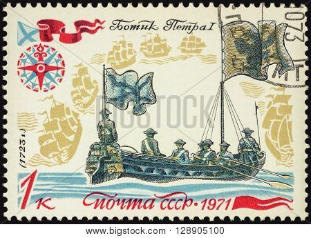 MOSCOW RUSSIA - MAY 08 2016: A stamp printed in USSR (Russia) shows small boat of Peter I the Great (1723) series