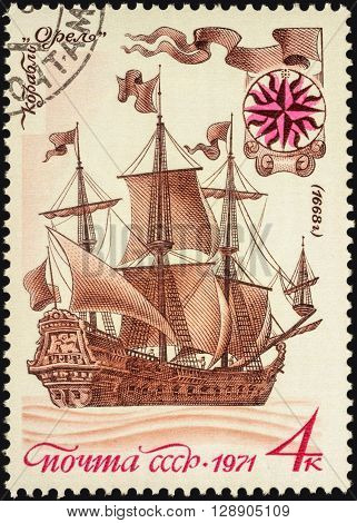 MOSCOW RUSSIA - MAY 08 2016: A stamp printed in USSR (Russia) shows the first Russian sailing ship