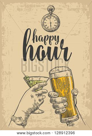 Two hands clink a glass of beer and a glass of cocktails. Vintage vector engraved drawn illustration for web, poster, invitation to party. Isolated on beige background. Happy hour.