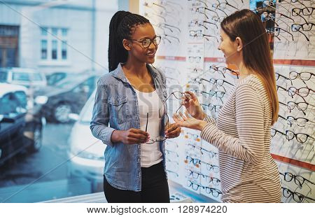 African American Woman In An Optometrist