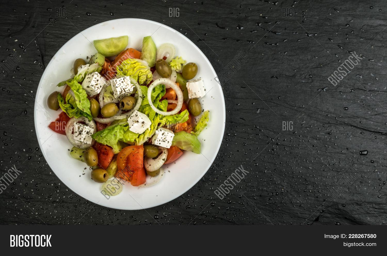 Greek Salad Garden Image Photo Free Trial Bigstock