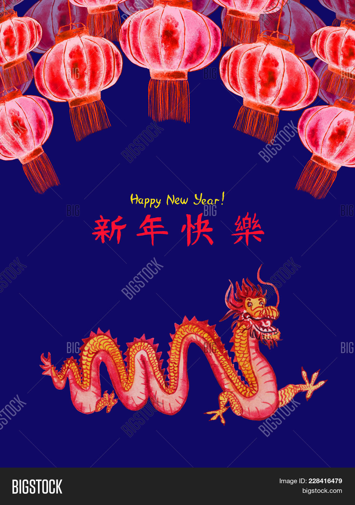 Chinese New Year Image Photo Free Trial Bigstock