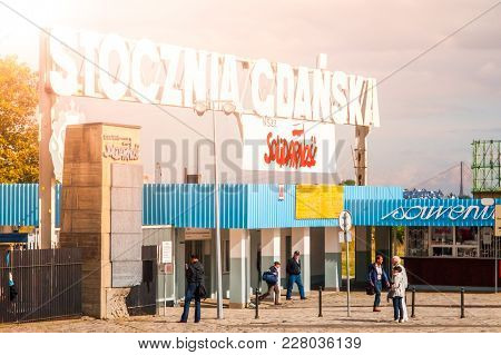 Gdansk, Poland - August 26, 2014: Entrance Gate Of Gdansk Shipyard. Place Of Large Strikes In 80s An