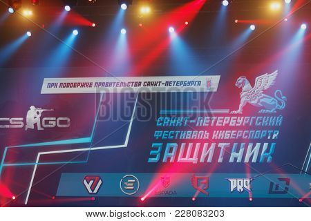ST. PETERSBURG, RUSSIA - FEBRUARY 22, 2018: Opening ceremony of St. Petersburg Cyber-Sport Festival. Main event of the festival is the Counter-Strike: Global Offensive tournament