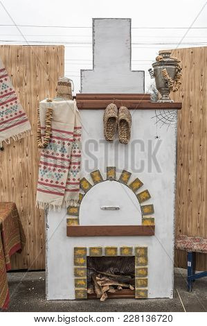 Vintage Wood Stove, Wicker Bast Shoes, Lunches And Towels