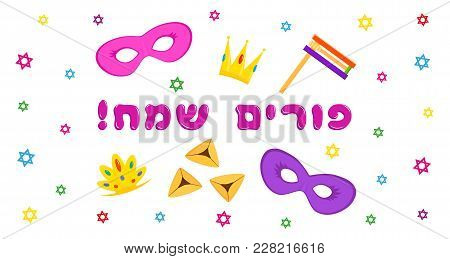 Jewish Holiday Of Purim, Banner With Holiday Symbols - Masks, Traditional Hamantaschen Cookies, Grag