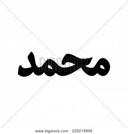 Muhammad Word Icon Isolated On White Background. Muhammad Word Icon Modern Symbol For Graphic And We