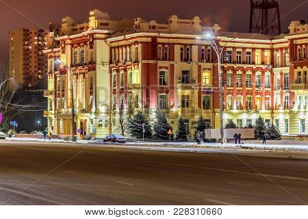 Rostov-on-don, Russia - January 22, 2017: Building Control North Caucasus Russian Railways In Rostov