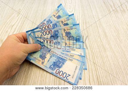 Beautiful Of The New Banknotes Worth Virtually Any 2000