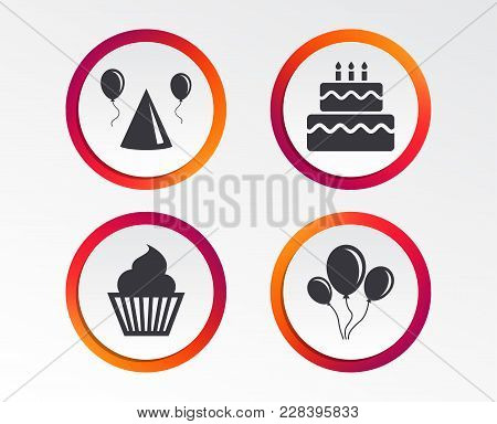 Birthday Party Icons. Cake, Balloon, Hat And Muffin Signs. Celebration Symbol. Cupcake Sweet Food. I