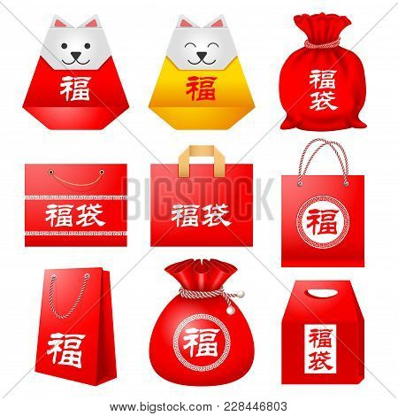 Japanese Lucky Bags Set. All In Japanese / Chinese Is Written As Lucky Bag And Hieroglyph Fu Which M