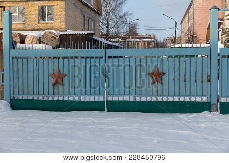The Fense Of The Military Unit Of The Soviet Union