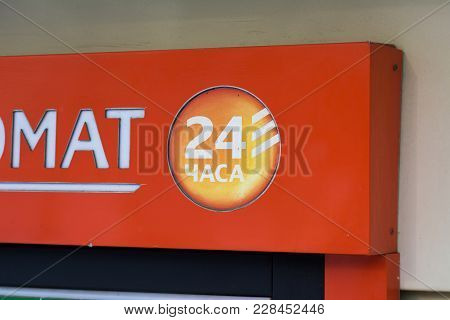Yoshkar-ola, Russia - February 21, 2018 Logo Against The Sky With The Sigh 24 Hours - Sberbank - The