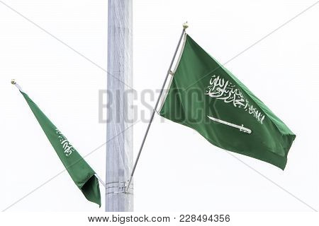 Saudi Arabia Flags Insulation On Pole, In Riyadh Saudi Arabia