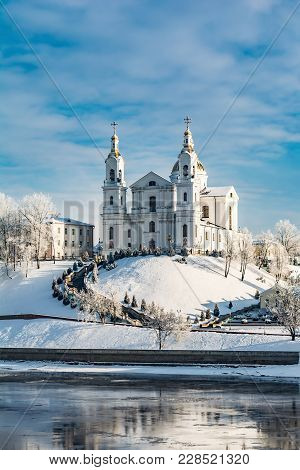 Uspensky Cathedral Is A Temple In Vitebsk, A Monument Of Vilno Baroque Architecture On The Uspenskay