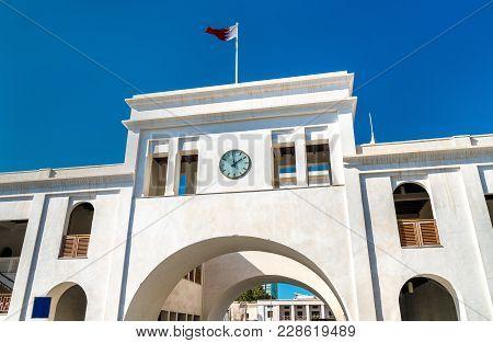 Bab Al Bahrain, A Historical City Gate Of Manama, The Capital Of Bahrain. The Persian Gulf