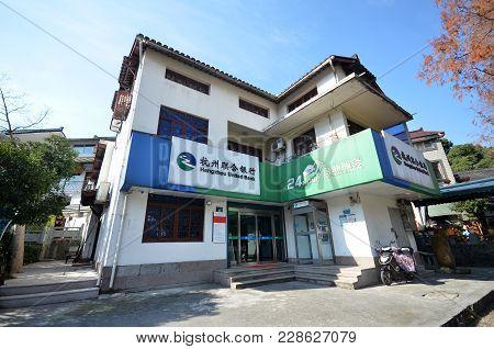 Hangzhou China - Jan 15, 2018. : Hangzhou United Bank. Hangzhou United Bank Is Based In Hangzhou Cit