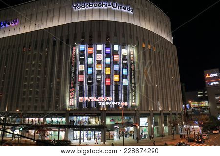 Osaka Japan - 13 November, 2017: Unidentified People Visit Yodobashi Camera Department Store. Yodoba