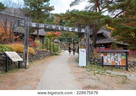 Yamanashi, Japan - Oct 15, 2015; Gate Of Ancient Village Named Saiko Iyashi No Sato Nenba Is The Pla