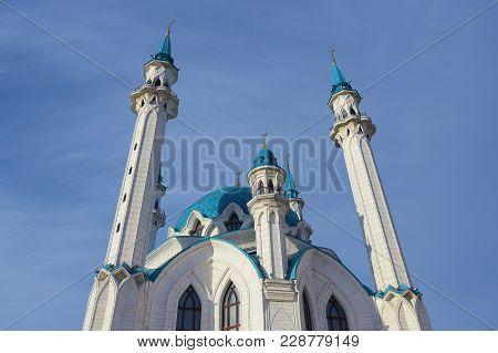 Kul Sharif Mosque In Kazan, Russia, Republic Of Tatarstan