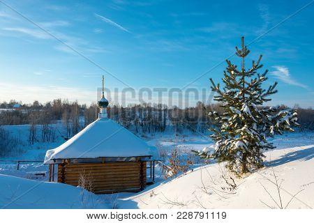 At The Holy Irinarkhovo Spring Near The Village Of Khaurovo, Borisoglebsky District, Yaroslavl Regio