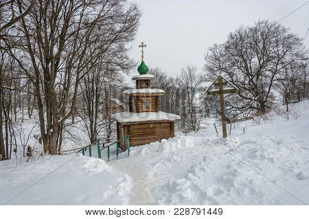 A Bathing Place At The Holy Spring Of St. Nicholas In Tutaev, Yaroslavl Region, Russia.