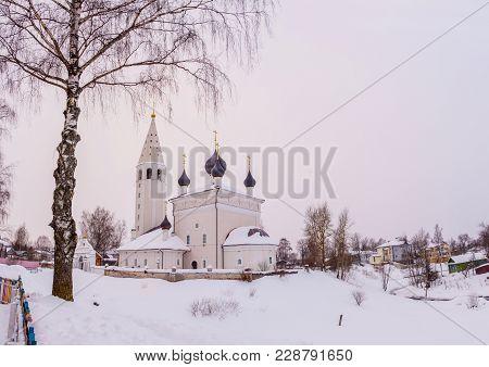Church Of The Resurrection Of Christ In The Village Of Vyatskoye, Yaroslavl Region, Russia.