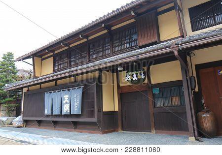 Gero Japan - December 10, 2017: Traditional Japanese House Sake Japanese Wine Shop In Gero City Japa