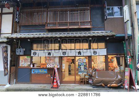 Gero Japan - December 11, 2017: Traditional Hida Beef Shop In Gero City Japan. Hida Beef Is One Of T