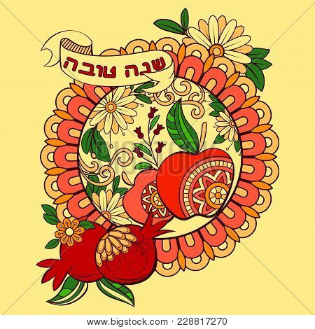 Rosh Hashanah - Jewish New Year Greeting Card Design With Apples And Pomegranates - Holiday Symbol.