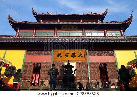 Beautiful Scene Of Lingyin Temple