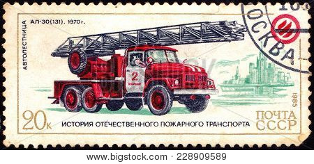 Ussr - Circa 1985: A Stamp Printed In Ussr, Shows Fire Truck, Fire Motor Ladder 1970, Circa 1985