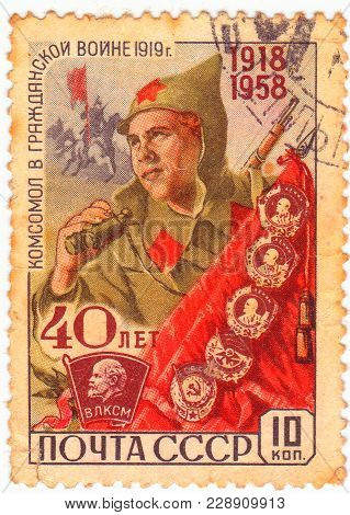 Ussr - Circa 1958: A Stamp Printed By Ussr, Shows The Komsomol In The Civil War.