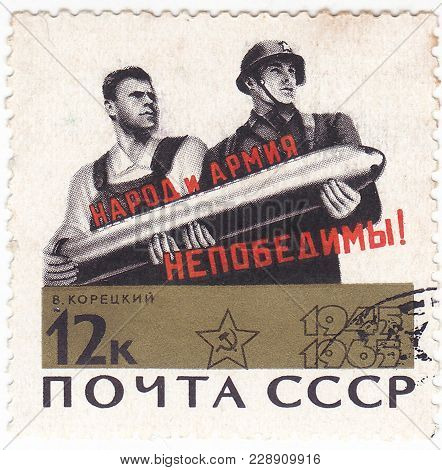 Ussr - Circa 1965: A Stamp Printed In Ussr Shows