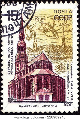 Ussr - Circa 1990: A Post Stamp Printed In The Ussr Shows The St. Peter's Church On The Background O